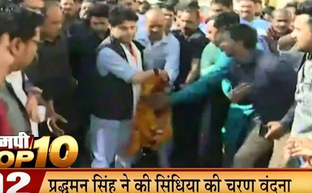 Madhya Pradesh: सिंधिया के सरकारी बैठकों में शामिल होने पर बीजेपी नाराज, रक्षा मंत्रालय की कमेटी की मेंबर बनी साध्वी प्रज्ञा