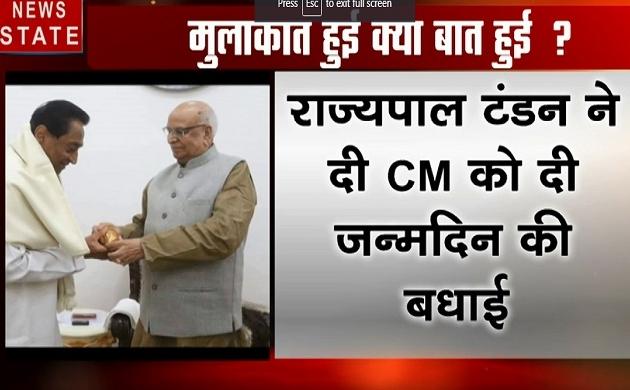 Madhya Pradesh: CM कमलनाथ ने राजभवन में राज्यपाल से की मुलाकात, प्रहलाद लोधी मामले पर की चर्चा