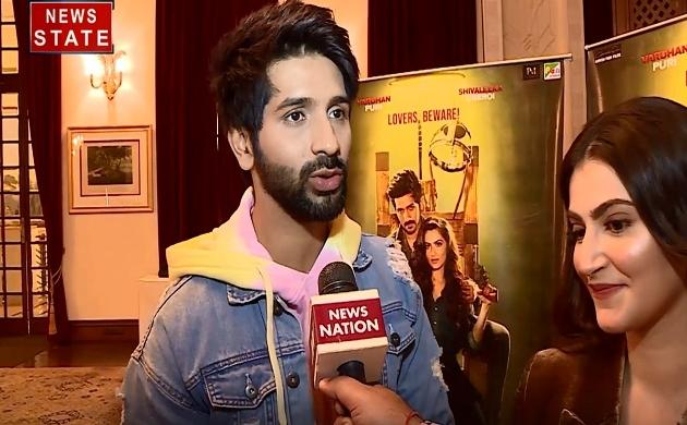 Bollywood: देखें फिल्म ये साली आशिकी की स्टार कास्ट से खास बातचीत