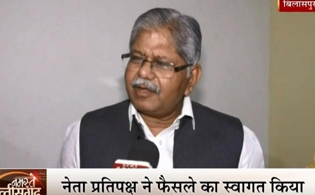 Chhattisgarh: हाई कोर्ट का आदेश- NIA ही करेगी भीमा मंडावी हत्या मामले की जांच, नेता प्रतिपक्ष में खुशी