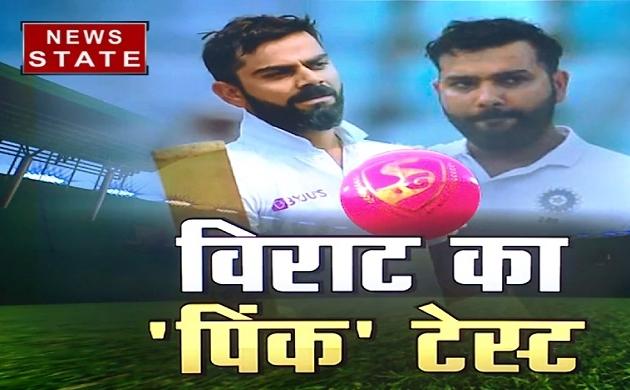 IND vs BAN: हॉकी की भारी गेंद जैसी लगती है गुलाबी गेंद, फील्डिंग में चुनौती के लिये तैयार: विराट कोहली