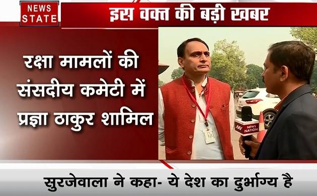 Madhya pradesh: रक्षा मामलों की संसदीय कमेटी में पज्ञा ठाकुर शामिल, कांग्रेस ने जताई आपत्ति