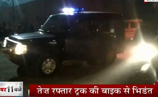 UP: ट्रक को ओवरटेक करते वक्त बाइक का भीषण हादसा, बाइक सवार समेत पुलिसकर्मी और हवालदार की मौत