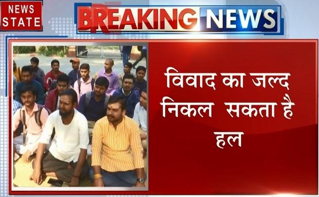 Uttar pradesh: फिरोज खान के समर्थन में आए अन्य विभागों के छात्र, विरोध कर रहे छात्रों ने अदालत जाने की धमकी दी
