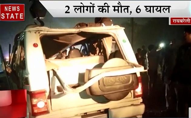 Speed News: हापुड़ में ट्रक से टकराई कार, रायबरेली में पलटी तेज रफ्तार कार, देखें 88 खबरें