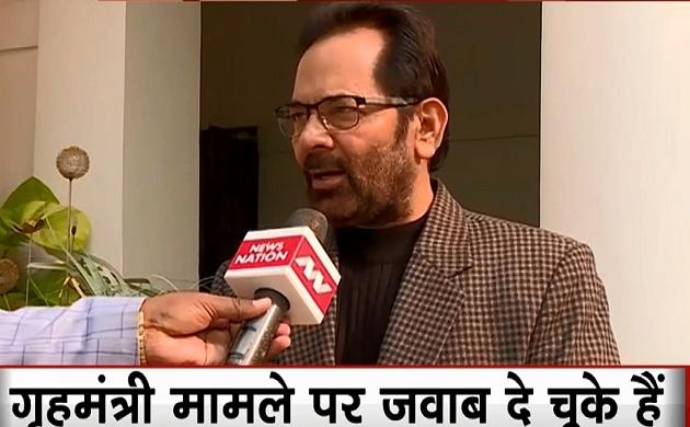NRC को लेकर कांग्रेस- बीजेपी की जंग, मुख्तार अब्बास नकवी का बयान- कुछ लोग मामले पर अपनी राजनीतिक रोटिंया सेकना चाहते हैं