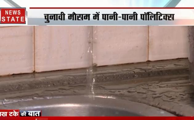 लाख टके की बात: दिल्ली में हवा-पानी पर सियासी 'जंग', संसद से सड़क तक प्रदूषण पॉलिटिक्स