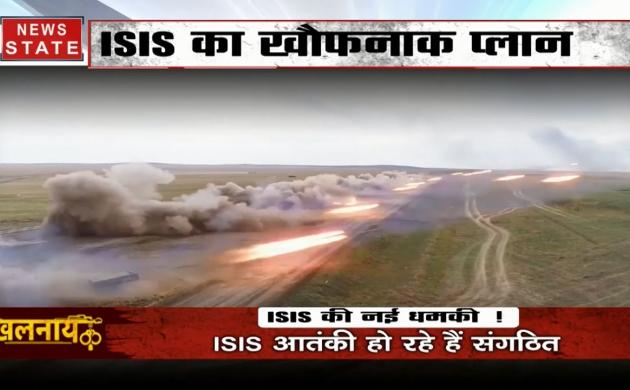 खलनायक: ISIS के पोस्टर बम ने दहली दुनिया, खूनी पोस्टर से लौटा खौफ