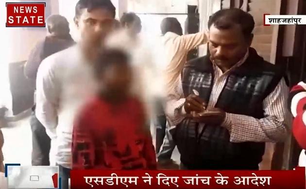 Uttar pradesh: 12 साल के बच्चे से पुलिस को डर, गुंडा एक्ट के तहत 12 साल के बच्चे पर कार्यवाही