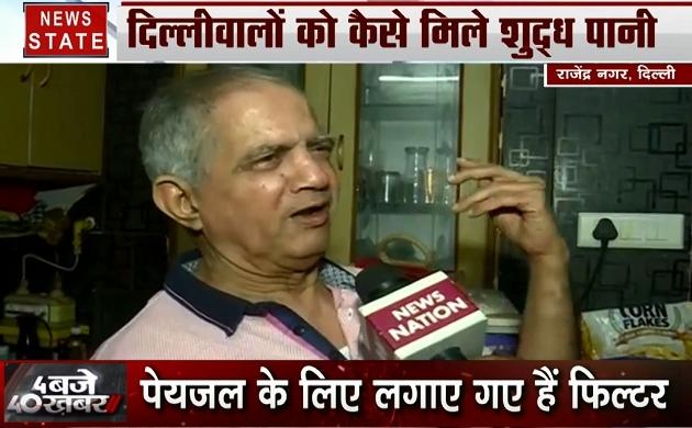 Delhi : हवा के बाद अब दिल्ली का पानी भी हुआ जहरीला, मोदी और केजरीवाल सरकार आमने-सामने