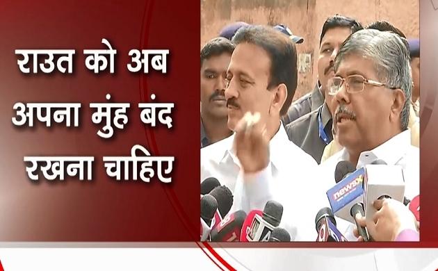 महाराष्ट्र बीजेपी अध्यक्ष चंद्रकांत पाटिल का बयान- संजय राउत ने शिवसेना को बर्बाद किया, अब अपना मुंह बंद रखे