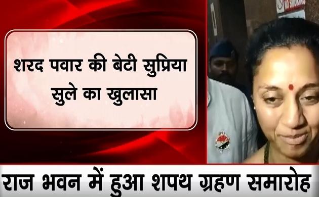 NCP प्रमुख शरद पवार की बेटी सुप्रिया सुले ने व्हाट्स एप स्टेटस में लिखा- ये पार्टी और परिवार का बंटवार हुआ है
