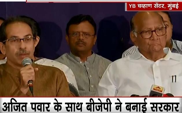 Uddhav Thackeray PC: लोकतंत्र के नाम पर खिलवाड़ हो रहा है, जनादेश का हमने आदर किया- उद्धव ठाकरे