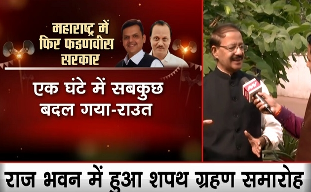 महाराष्ट्र में बदली सियासत पर कांग्रेस नेता राशिद अल्वी का बड़ा बयान- मोदी है तो मुमकिन है, लोकतंत्र के साथ खिलवाड़ हुआ