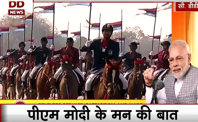 Mann Ki Baat: सशस्त्र सेना दिवस पर पीएम मोदी ने साझा की NCC में बिताए अपने मन की बात