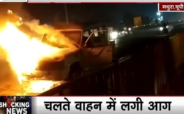 कहीं कार बनी आग का गोला तो कहीं ट्रक हुआ खाक, शहर शहर मचा आग का कोहराम, देखें Video