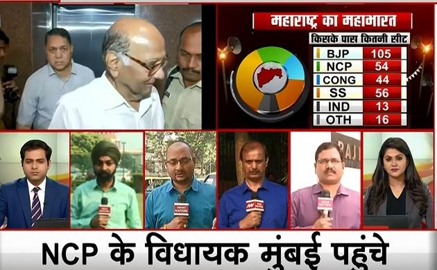शिवसेना- NCP, कांग्रेस एक तरफ, बीजेपी एक तऱफ- आखिर किसके हक में जाएगा सुप्रीम कोर्ट का फैसला !