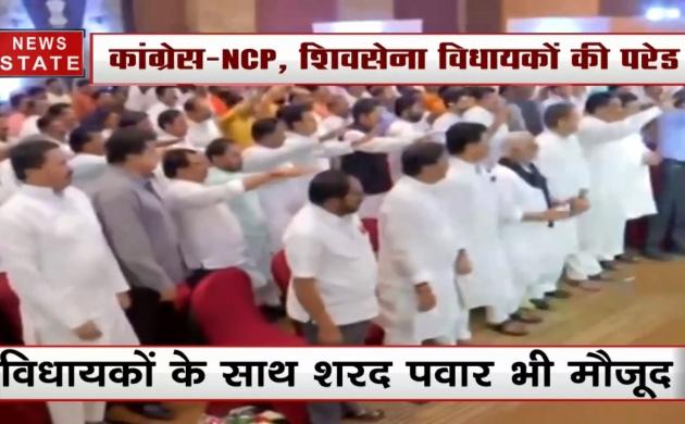महाराष्ट्र: हयात होटल में शक्ति प्रदर्शन के बाद विधायकों को दिलाई गई ये शपथ, जानें क्या
