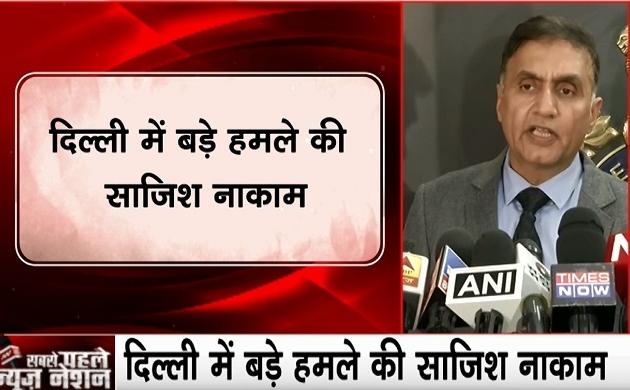 दिल्ली में बड़े आतंकी हमले की साजिश नाकाम, स्पेशल सेल टीम की हिरासत में IED के साथ तीन आतंकी