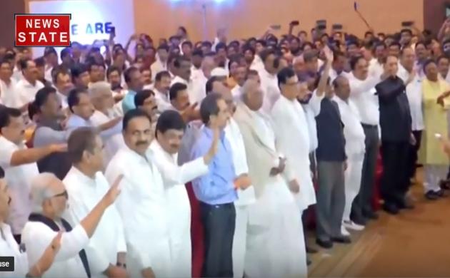 महाराष्ट्र: बीजेपी का समर्थन नहीं करूंगा कह कर 162 विधायकों ने ली शपथ