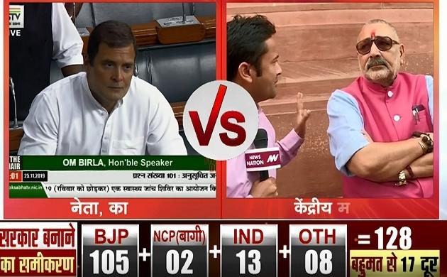 लोकसभा में राहुल गांधी ने केंद्र सरकार पर बोला हमला, कांग्रेस नेता के रवैये पर गिरिराज सिंह ने उठाए सवाल