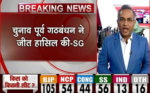 Maharashtra: विधायकों के दस्तखत किए हुए 152 ऐफिडेविट SC में दायर, गवर्नर ने सबको न्योता दिया- सुप्रीम कोर्ट
