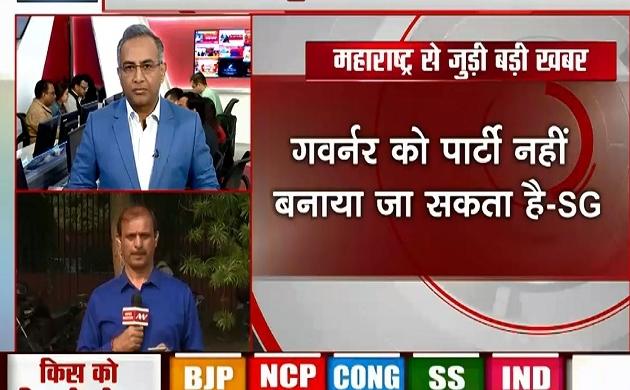 Maharashtra: लोकसभा में कांग्रेस- DMK- टीएमसी विपक्ष ने 'कामरोको' प्रस्ताव दिया, सदन में महाराष्ट्र घटनाक्रम पर हंगामा