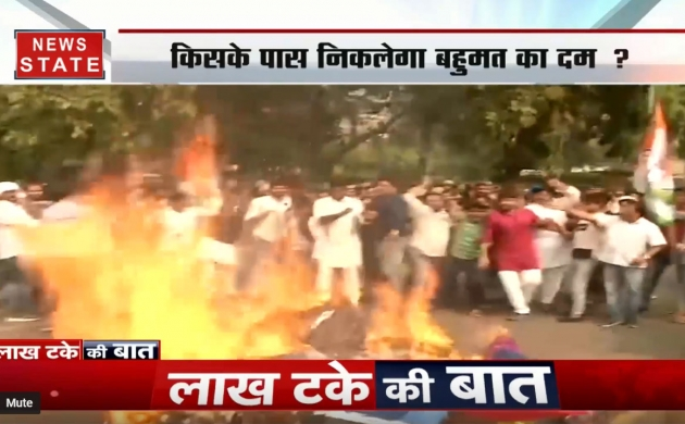 महाराष्ट्र के घमासान की गूंज संसद से सड़क तक, देखें ये रिपोर्ट