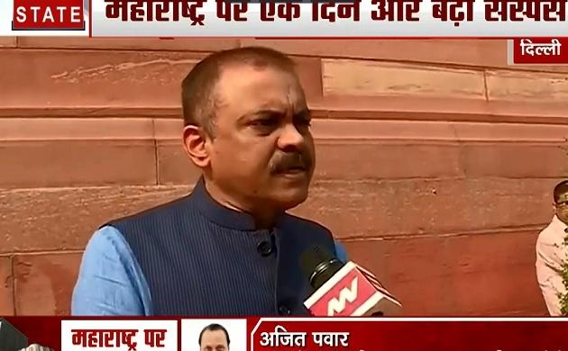 बीजेपी नेता जी.वी.एल. नरसिम्हा राव का तंज- जनादेश का अपमान कर रही कांग्रेस, फडणवीस अपना दायित्व निभाएंगे