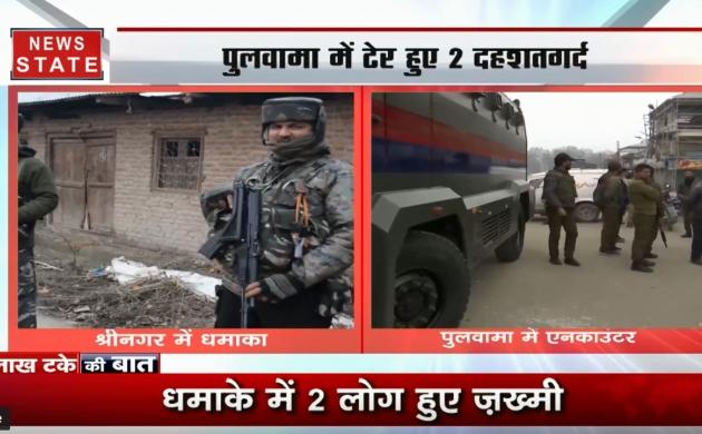 लाख टके की बात:पुलवामा में एनकाउंटर में दो हिज्बुल मुजाहिदीन के आतंकी मारे गए