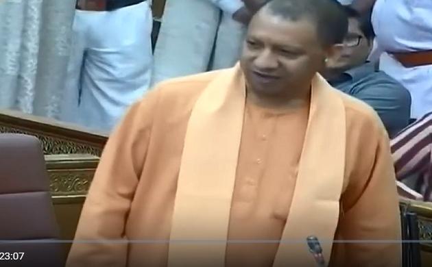 यूपी विधानमंडल के विशेष सत्र में सीएम योगी आदित्यनाथ ने धारा 370 पर की चर्चा, पीएम मोदी की तारीफ की