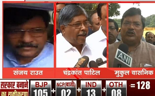महाराष्ट्र पर सुप्रीम कोर्ट के फैसले पर बोले कांग्रेस नेता मुकुल वासनिक- गलत तरीके से ली गई शपथ, रात के अंधेरे में हुआ काला काम