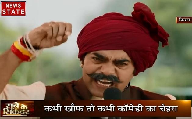 Sube ka Sikandar: एक हीरो जिसने हर किरदार के साथ किया इंसाफ, देखिए आशूतोष राणा पर खास रिपोर्ट