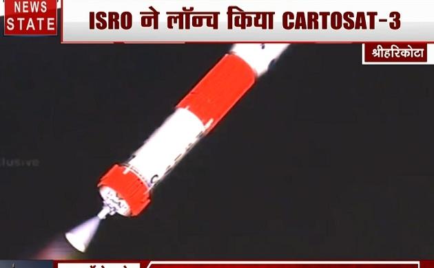 ISRO: अंतरिक्ष में कामयाबी की एक और उड़ान, इसरो ने लॉन्च किए CARTOSAT-3 के साथ 13 सैटेलाइट