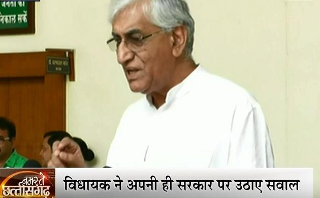 Chhattisgarh: छत्तीसगढ़ विधानसभा में हंगामे के बीच पास हुआ अनुपूरक बजट, विपक्ष ने शराब बिक्री पर सरकार को घेरा