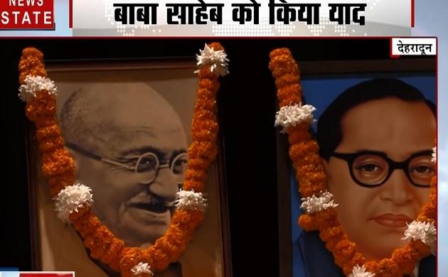 Uttarakhand: संविधान दिवस के मौके पर उत्तराखंड सचिवालय में IAS अधिकारियों को दिलाई गई शपथ
