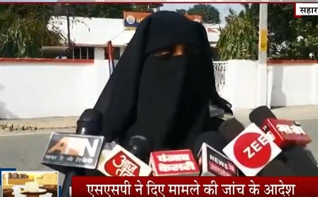 यूपी के सहारनपुर में दहेज के लालच में पति ने दिया तीन तलाक, पीड़िता लगा रही इंसाफ की गुहार