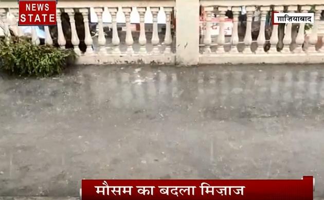 Uttar pradesh: खोला गया गाजियाबाद का हज हाऊस, झमाझम बारिश ने बदला मौसम का मिजाज, देखें वीडियो