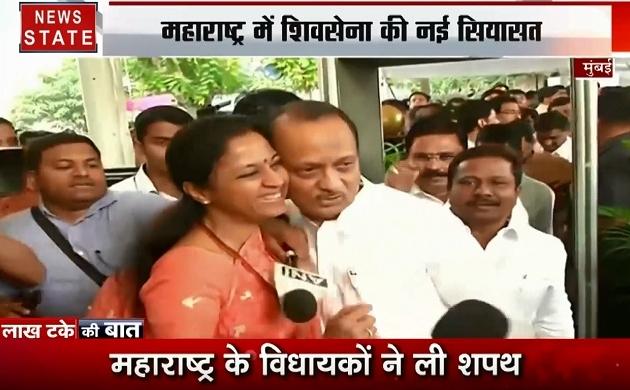 Lakh Take Ki Baat: महाराष्ट्र में शिवसेना की नई पारी, सुप्रिया सुले ने किया सबका स्वागत
