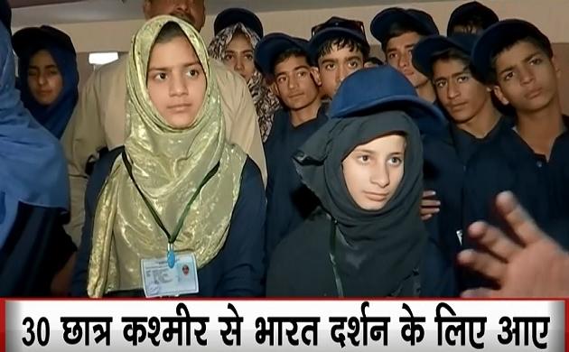 Jaipur: भारतीय सेना का 'ऑपरेशन सद्भावना', कश्मीरी बच्चों को देश से जोड़ने का मिशन, छात्रों ने देखी 'पिंक सिटी'