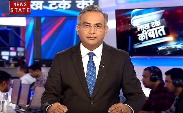 Lakh Take Ki Baat: कल शपथ लेंगे उद्धव ठाकरे, NCP का डिप्टी CM व कांग्रेस का स्पीकर बनना तय, देखें देश दुनिया की खबरें