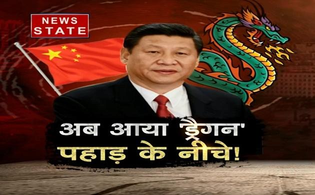 Khalnayak: फंस गया चीन, ड्रैगन पर गुर्राया श्रीलंका!