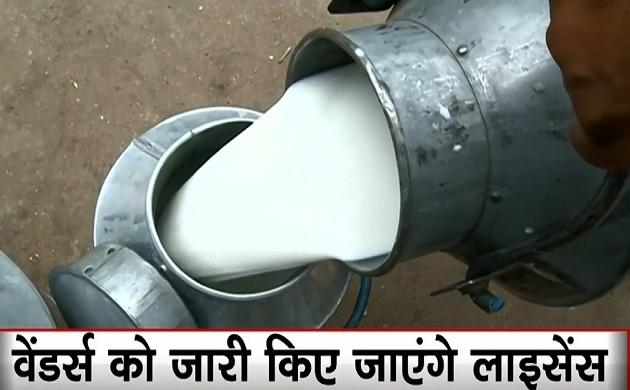 दिल्ली में नकली दूध बिगाड़ सकता है सेहत, FSSAI ने जारी किए चौंकाने वाले खुलासे, वेंडर्स को दिए जाएंगे लाइसेंस
