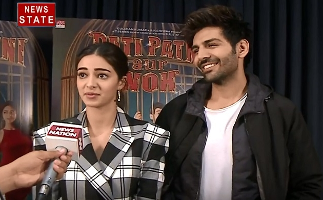 Bollywood: फिल्म पति-पत्नी और वो की स्टार कास्ट से खास बातचीत, देखें कैसे खोले कार्तिक ने राज