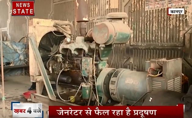 Uttar pradesh: कानपुर बना प्रदेश का सबसे प्रदूषण वाला शहर, देखें हमारी खास रिपोर्ट