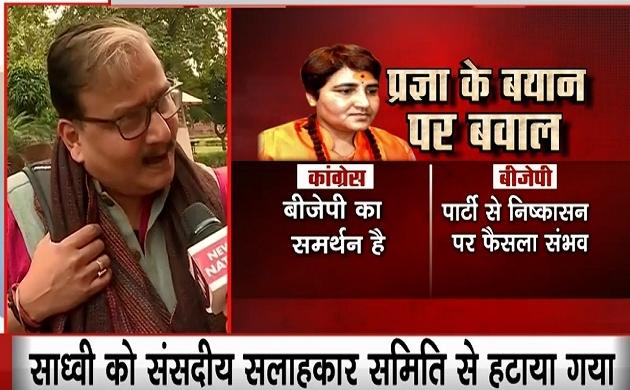 प्रज्ञा के देशभक्त बयान पर RJD सांसद मनोज झा बोले- बापू के हत्यारे को देशभक्त बताया, PM तय करे साध्वी के खिलाफ सजा