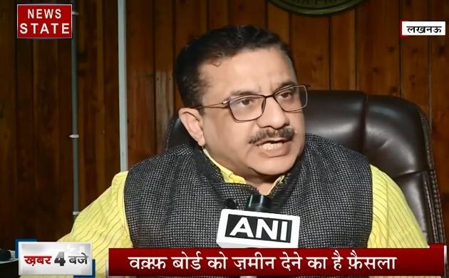 Uttar pradesh: वसीम रिजवी का बड़ा बयान, कहा- सुन्नी वक्फ बोर्ड ने नहीं ली जमीन तो हम वहां बनाएंगे राम मंदिर
