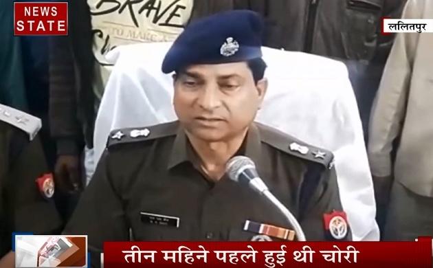 Uttar pradesh: ललितपुर- हाई प्रोफाइल चोर गिरोह का भंडाफोड़, 50 लाख का सामान बरामद