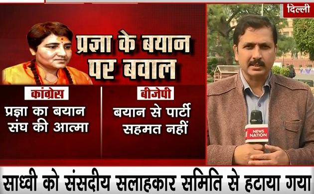 बीजेपी सांसद राजीव चंद्र शेखर का बयान- साध्वी प्रज्ञा पार्टी के लिए कलंक, ऐसा बयान गैर जिम्मेदाराना