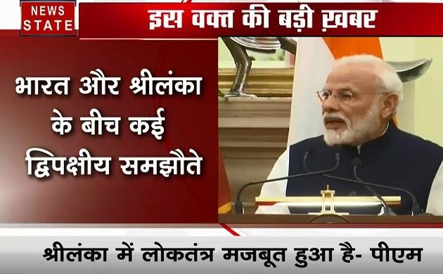 Pm Modi: आतंकवाद से निपटने के लिए पीएम मोदी ने श्रीलंका के साथ किया समझौते का ऐलान